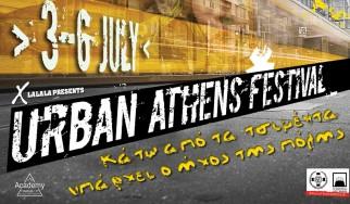 Ακυρώνεται η τελευταία μέρα του Urban Athens Festival