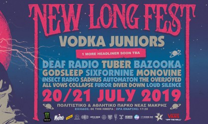 New Long Festival: Vodka Juniors, Deaf Radio, Tuber, Bazooka, Godsleep, SixForNine, Monovine, Insect Radio, Sadhus, Automaton, The Overjoyed, All Vows Collapse, Furor, Diver Down, Loud Silence