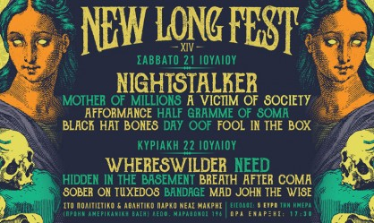 New Long Fest: Whereswilder, Need, Hidden In The Basement, Breath After Coma, Sober On Tuxedos, Bandage, Mad John The Wise