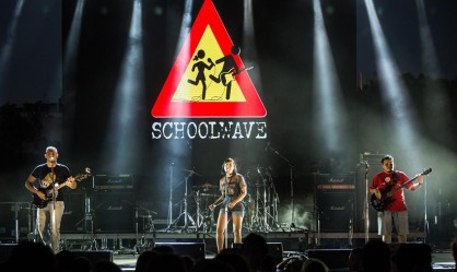 Schoolwave: Locomondo, Mask Of Prospero, End Cycle, Reverse Cowbell, Γης Μαδιάμ, Μυστήριος Τύπος & Θ. Αρλεκίνος, Over 9000, Inside-Out, Eufonia