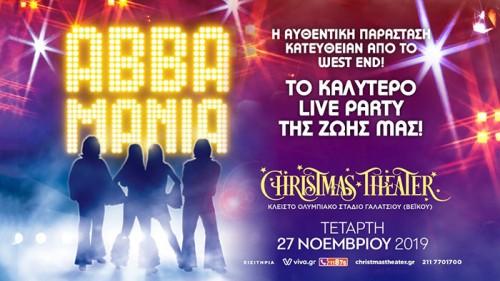 Abba Mania (Abba tribute) Αθήνα @ Κλειστό Ολυμπιακό Στάδιο Γαλατσίου