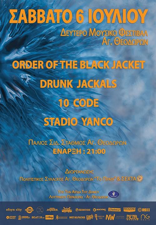 Μουσικό Φεστιβάλ Αγίων Θεοδώρων: Order Of The Black Jacket, Drunk Jackals, 10 Code, Stadio Yanco Άγιοι Θεόδωροι @ Παλιός Σιδηροδρομικός Σταθμός Αγ. Θεοδώρων