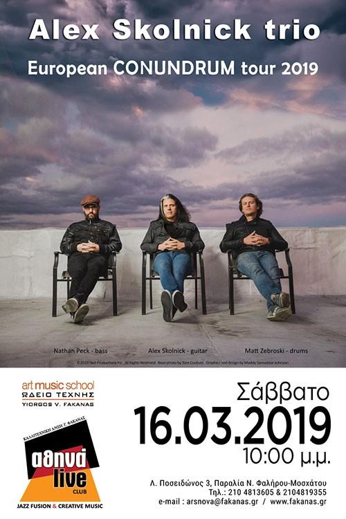Alex Skolnick Trio Αθήνα @ Αθηνά Live