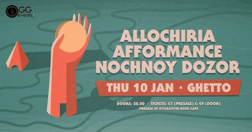 Allochiria, Afformance, Νochnoy Dozor Πάτρα @ Ghetto Bar