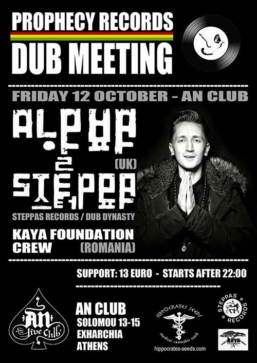 Αlpha Steppa, Κaya Foundation Crew Αθήνα @ AN Club