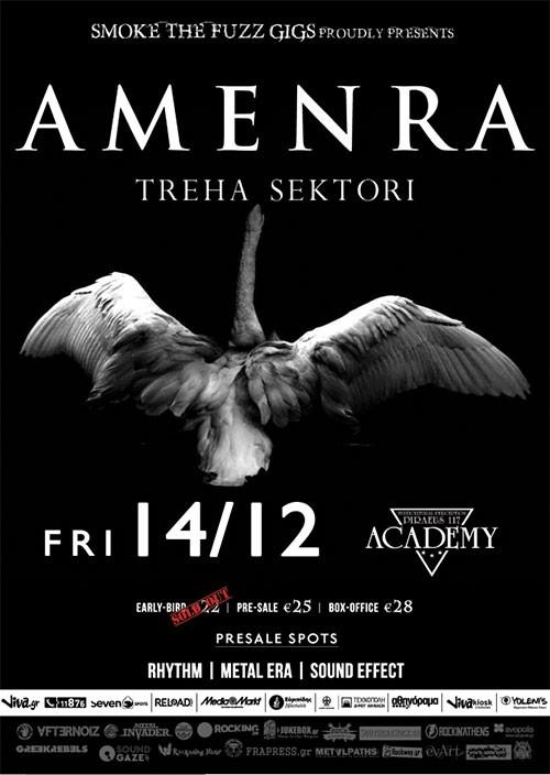 Amenra, Treha Sektori Αθήνα @ Piraeus Academy