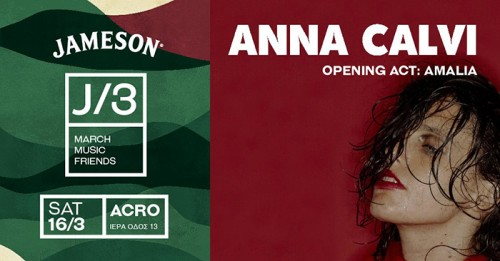 Anna Calvi, Amalia Αθήνα @ Acro