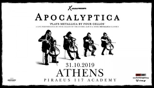 Apocalyptica Αθήνα @ Piraeus Academy