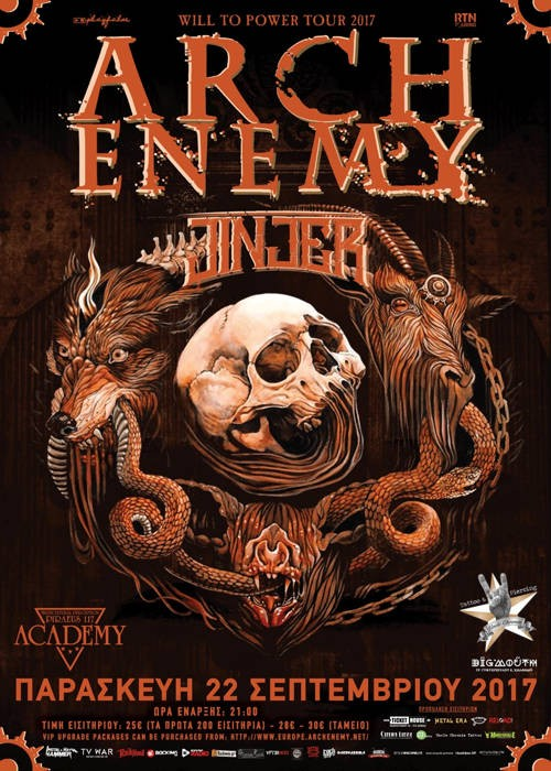 Arch Enemy, Jinjer Αθήνα @ Piraeus Academy