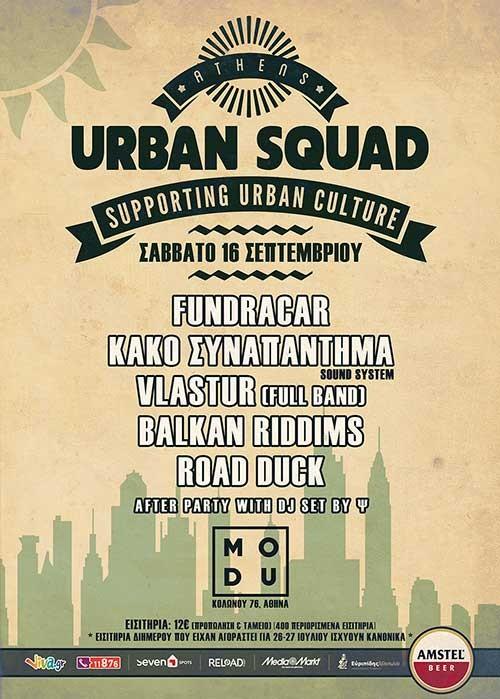 Athens Urban Squad Festival: Fundracar, Κακό Συναπάντημα,  Vlastur, Balkan Riddims, Road Duck Αθήνα @ Modu