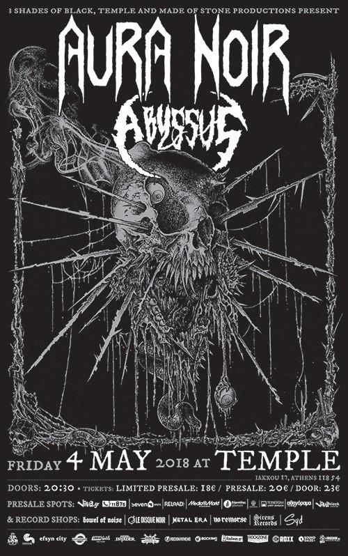Αποτέλεσμα εικόνας για aura noir athens