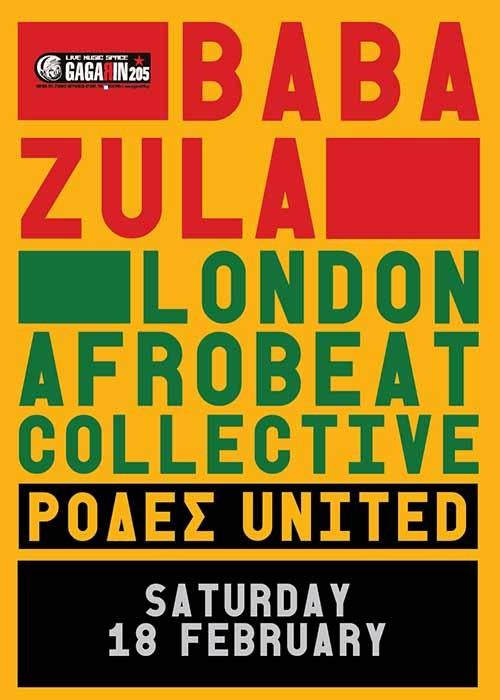 Baba Zula, London Afrobeat Collective, Ρόδες United Αθήνα @ Gagarin 205