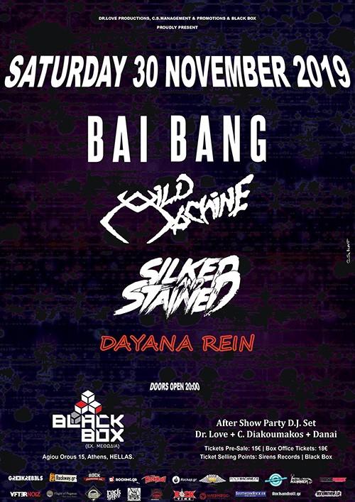 Bai Bang, Wild Machine, Silked & Stained, Dayana Rain Αθήνα @ Methodia Live Stage