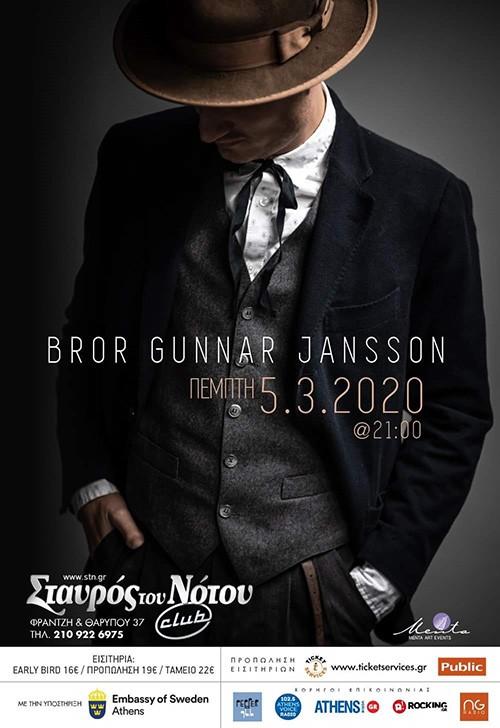 Bror Gunnar Jansson Αθήνα @ Σταυρός Του Νότου