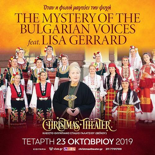 The Mystery Of the Bulgarian Voices feat. Lisa Gerrard Αθήνα @ Κλειστό Ολυμπιακό Στάδιο Γαλατσίου