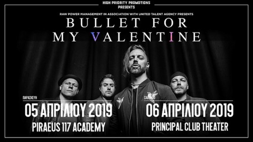Bullet For My Valentine, Project Renegade Αθήνα @ Piraeus Academy