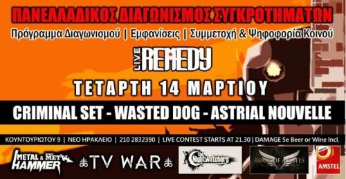 Criminal Set, Wasted Dog, Astrial Nouvelle Αθήνα @ Remedy