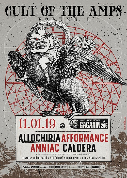 Cult Of The Amps: Allochiria, Afformance, Amniac, Caldera Αθήνα @ Gagarin 205