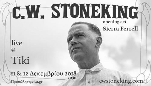 C.W. Stoneking, Sierra Ferrell Αθήνα @ Tiki Athens