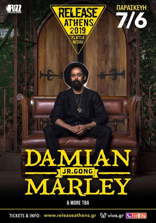 Release Athens: Damian Marley, Third World, Hollie Cook Αθήνα @ Πλατεία Νερού, Ολυμπιακός Πόλος Φαλήρου