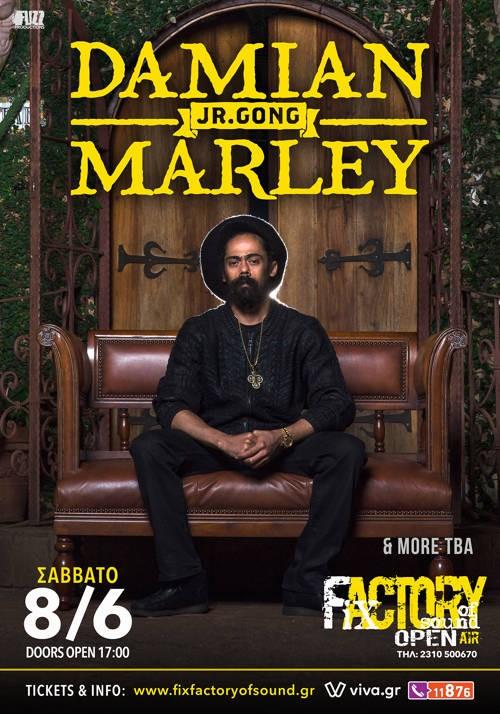 Damian Marley, Hollie Cook Θεσσαλονίκη @ Fix Factory Of Sound