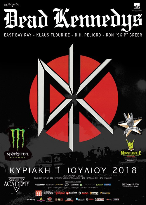 Dead Kennedys, Panx Romana Αθήνα @ Piraeus Academy
