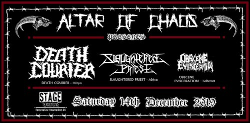 Death Courier, Slaughtered Priest, Obscene Evisceration Βόλος @ Τεχνόπολις Stage