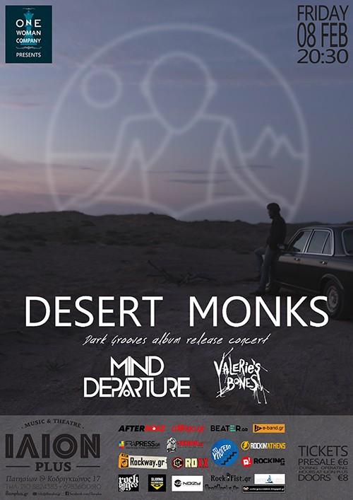 Desert Monks, Mind Departure, Valerie's Bones Αθήνα @ Ίλιον Plus