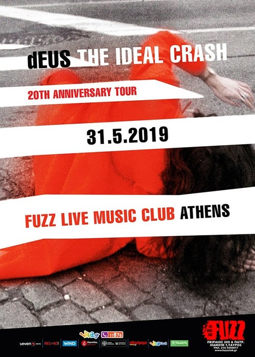dEUS Αθήνα @ Fuzz Club