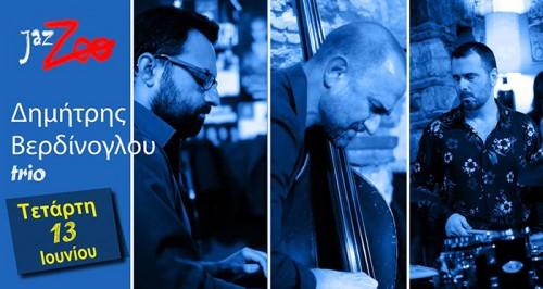 Δημήτρης Βερδίνογλου Trio Αθήνα @ The Zoo