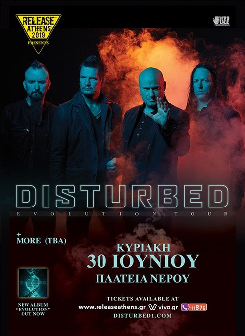 Release Athens Festival: Disturbed, Anthrax, SiXforNine, Need, Breath After Coma Αθήνα @ Πλατεία Νερού, Ολυμπιακός Πόλος Φαλήρου