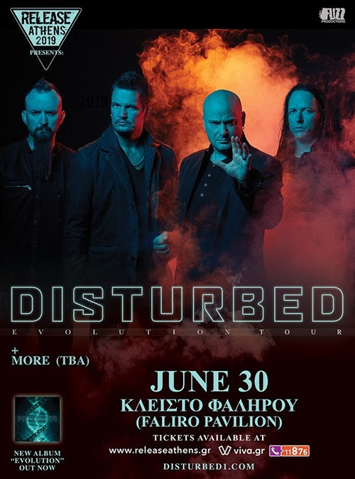 Release Athens Festival: Disturbed Αθήνα @ Γήπεδο Tae Kwon Do