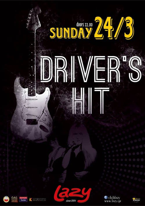 Driver's Hit Αθήνα @ Lazy