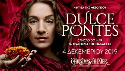 Dulce Pontes Αθήνα @ Κλειστό Ολυμπιακό Στάδιο Γαλατσίου