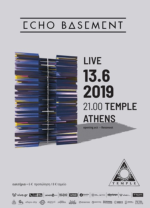 Echo Basement, Resonoot Αθήνα @ Temple Athens