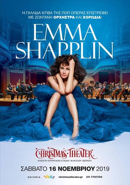 Emma Shapplin Αθήνα @ Ολυμπιακές Εγκαταστάσεις Γαλατσίου