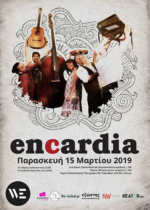 Encardia Θεσσαλονίκη @ We