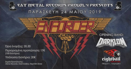 Enforcer, Darklon Θεσσαλονίκη @ Eightball