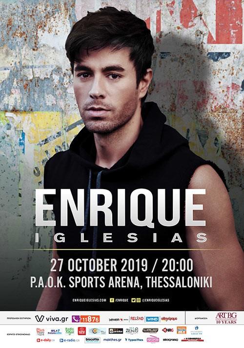 Enrique Iglesias Θεσσαλονίκη @ ΠΑΟΚ Sports Arena