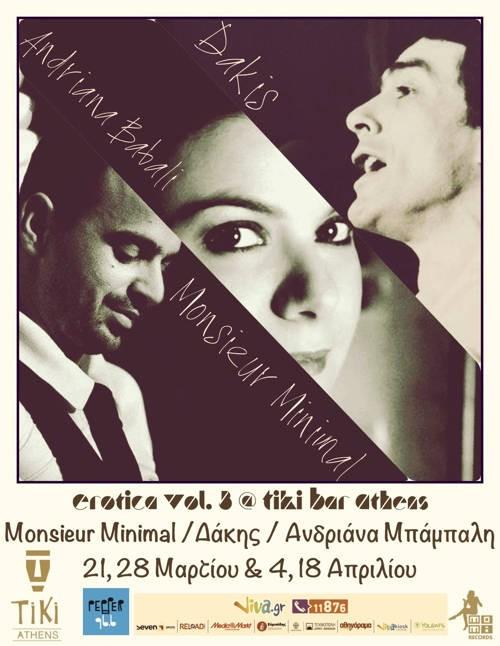 Monsieur Minimal, Δάκης, Ανδριάνα Μπάμπαλη Αθήνα @ Tiki Athens