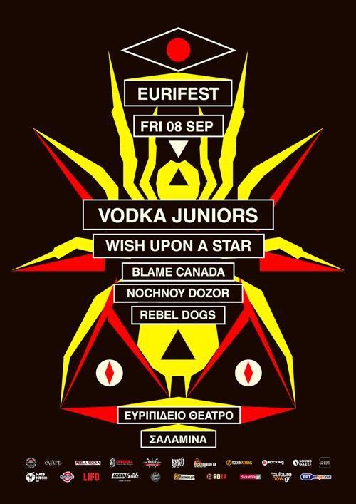 Eurifest: Vodka Juniors, Wish Upon A Star, Blame Canada, Nochnoy Dozor, Rebel Dogs Σαλαμίνα @ Ευριπίδειο Θέατρο Σαλαμίνας
