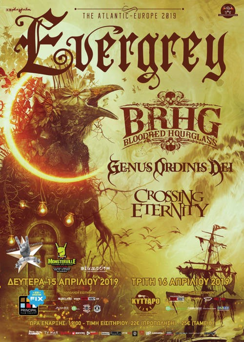 Evergrey, Bloodred Hourglass, Genus Ordinis Dei, Crossing Eternity Θεσσαλονίκη @ Principal Club Theater