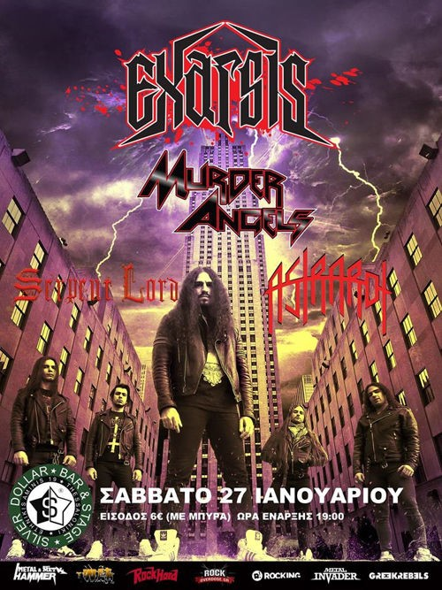 Exarsis, Murder Angels, Astrarot, Serpent Lord Θεσσαλονίκη @ Silver Dollar
