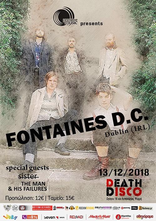 Fontaines D.C., s̶i̶s̶t̶e̶r̶, The Man & His Failures Αθήνα @ DeathDisco