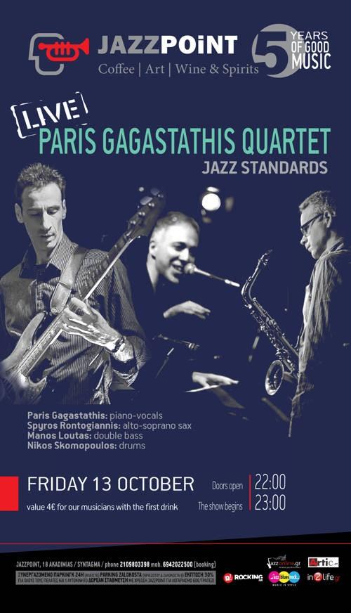 Paris Gagastathis Quartet Αθήνα @ Jazz Point