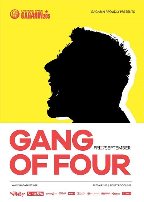 Gang Of Four, Κραακ Αθήνα @ Gagarin 205