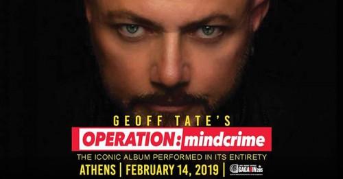 Geoff Tate, Illusory Αθήνα @ Gagarin 205