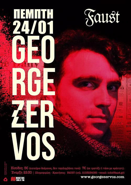 George Zervos Αθήνα @ Faust