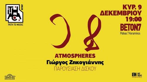 Γιώργος Ζηκογιάννης Αθήνα @ Beton 7