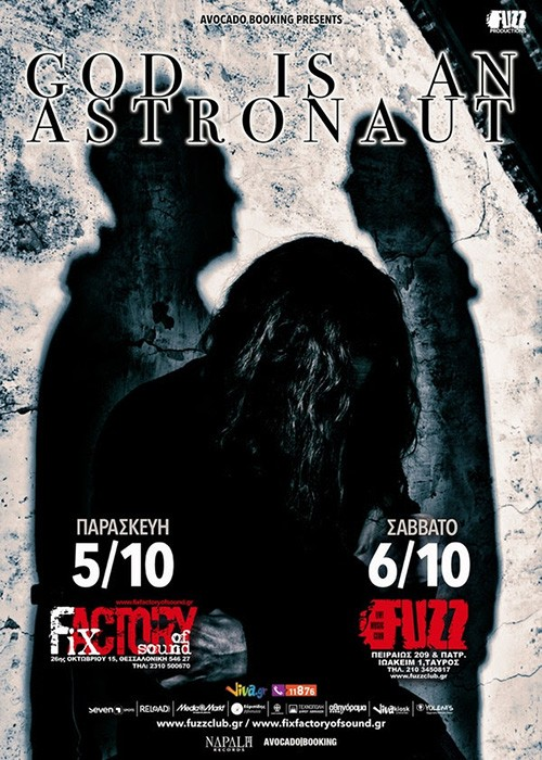 God Is An Astronaut, Head On Αθήνα @ Fuzz Club